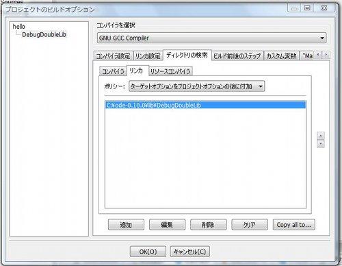 build3.jpg