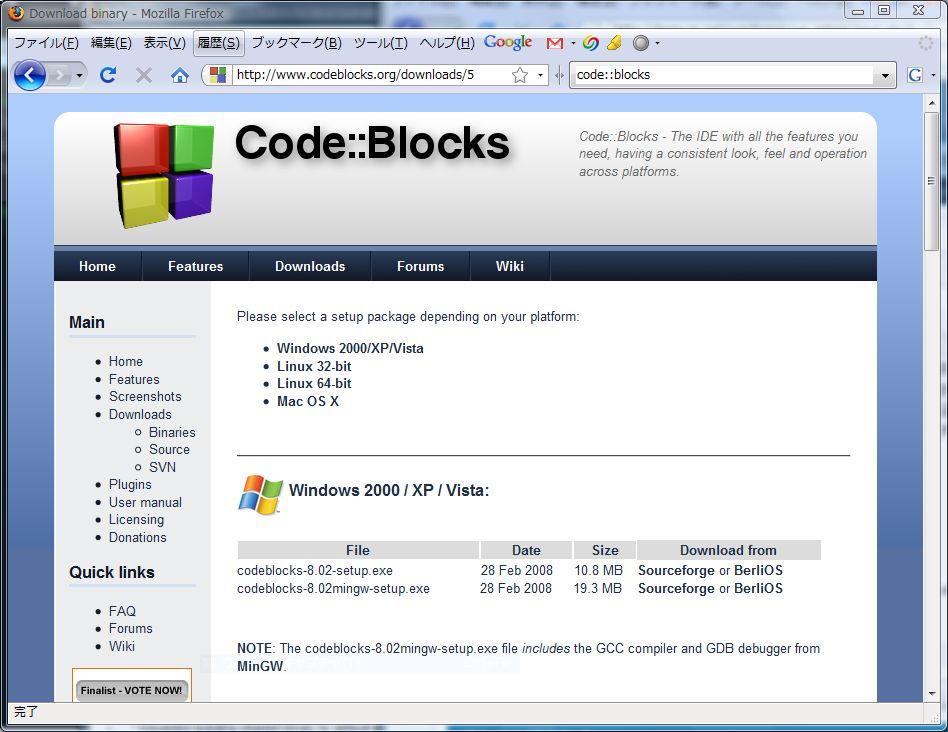 downloadcb.jpg