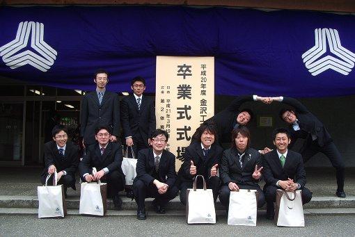 graduatedemu1