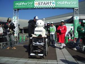 つくばチャレンジ2009