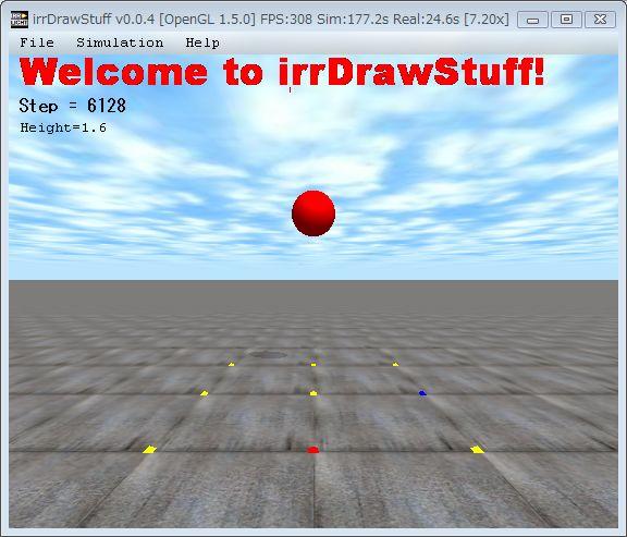 irrDrawStuff-0.04のスクリーンショット