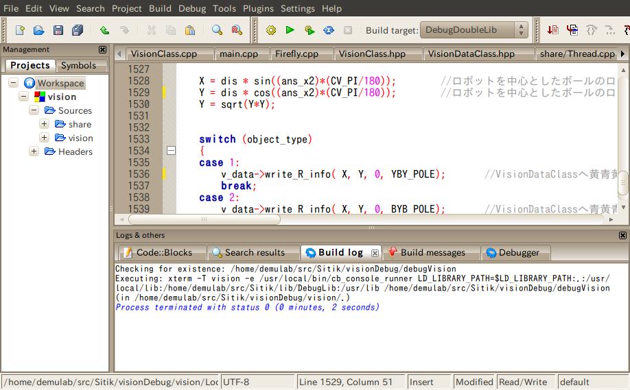 CodeBlocks 10.05 インタフェースがより洗練された