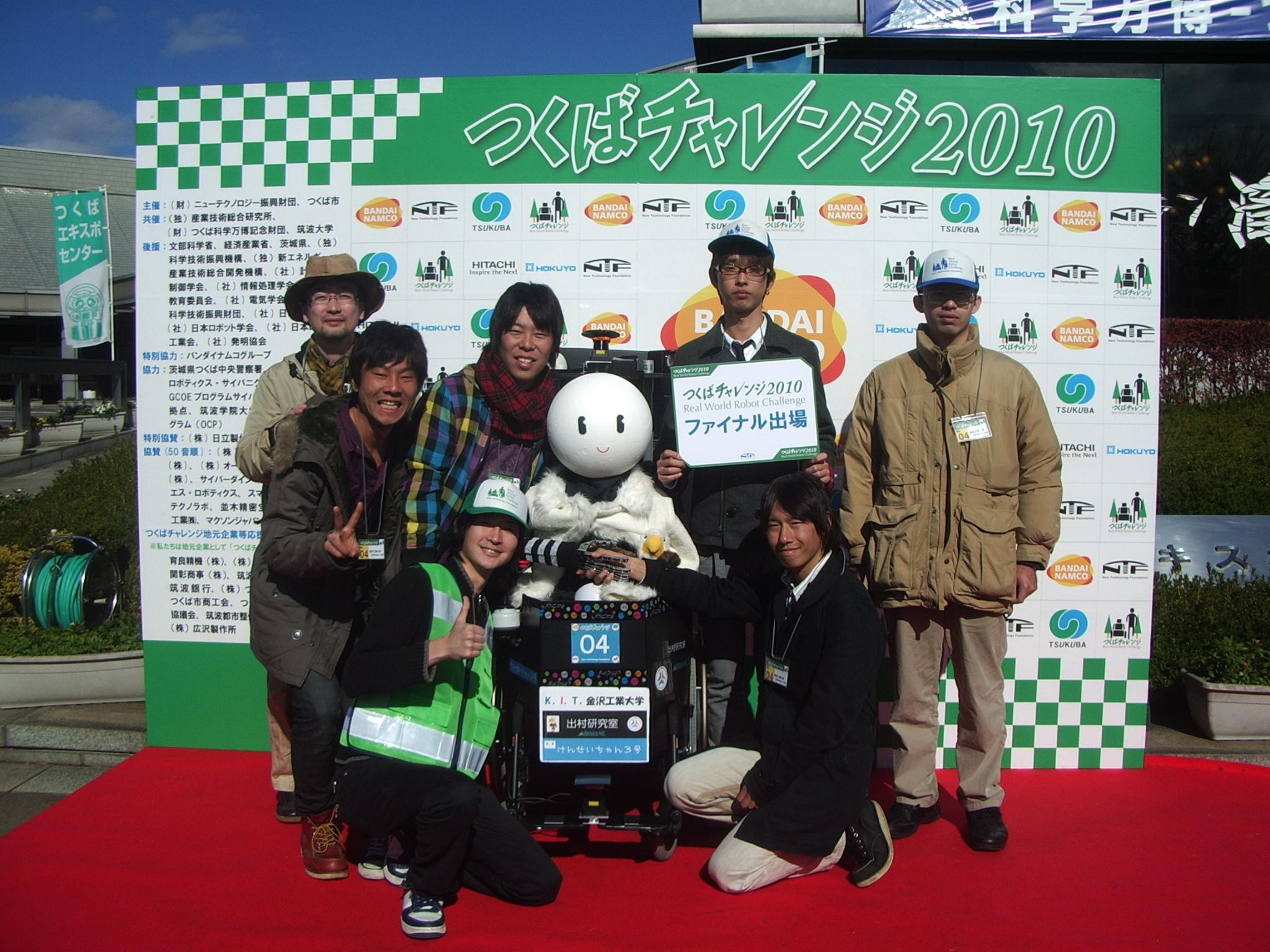 demura.netティーム 2010年のメンバー