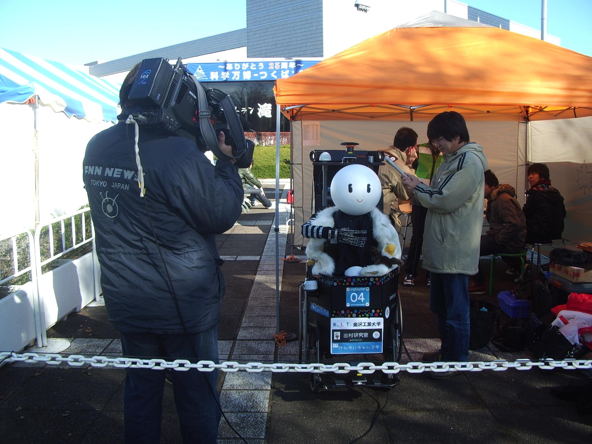 つくばチャレンジ2010: フジテレビの取材を受ける「けんせいちゃん3号機