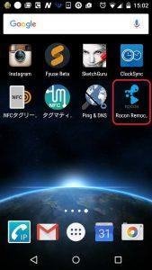 ad-icon