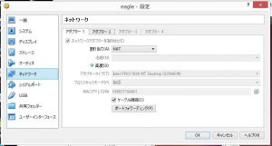 network_setting1