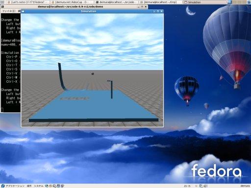 Fedora7上でのODE0.9rc1の新しいデモdemo_basket。ボールが斜面をころがりバスケットのリングに吸い込まれます。
