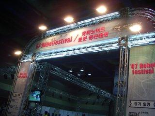Robot Festival 07