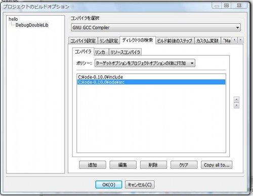 build2.jpg