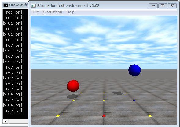 赤ボール,青ボールと地面との接触判定