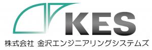 金沢エンジニアリングシステムズロゴ